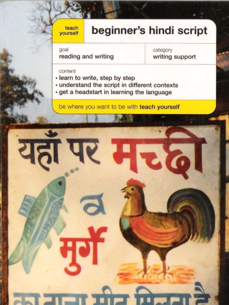 Teach Yourself Hindi SCRIPT