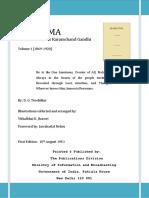 Mahatma_Vol1.pdf