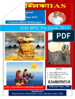 65th BPSC Bihar Special & CA 2019