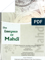 The Emergence Of the Mahdi
