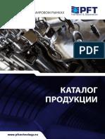 PFTechnology, каталог продуктов_RU.pdf