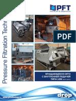PFTechnology, брошюра, барабанное сито LBW_RU.pdf