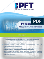PREZENTACJA PFTechnology 2018, russian version 24.08.ppt