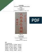 TAIJI BOXING POSTURES EXPLAINED.docx