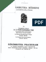 Ganamruta Bodhini(English)