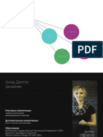 Portfilio Anna D-compressed