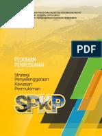 Pedoman SPKP