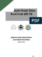Brosur HDA 2019 Bookfold.pdf