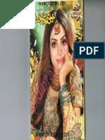 Khawateen Digest June 2019 Part 1 - PakiDigest