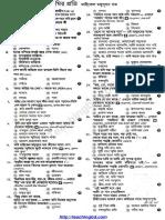 jsc-bengali-1st-paper-mcq-bongo-vhumir-proti.pdf
