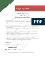 Ss Sample Paper 1