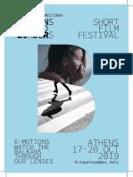 Το Πρόγραμμα του Φεστιβάλ