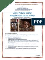 Swami Vedanta Desikan Mangalasasana Utsava Prakriya