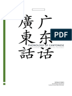 ASSIGNMENT - Phonology of Cantonese