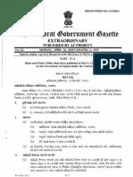 ગુજરાત માહિતી અધિકાર નિયમો, ૨૦૧૦  - Gujarat Right to Information Rules-2010-Gujarati