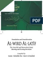 Al-Wird-Al-Latif-1