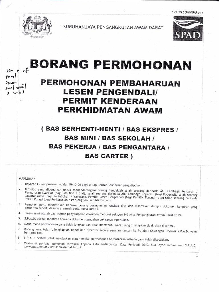 Borang Apad