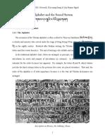 藏语安多话教程前十课.pdf