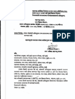 Cidco Gr Appointing It as Town Planning Authority