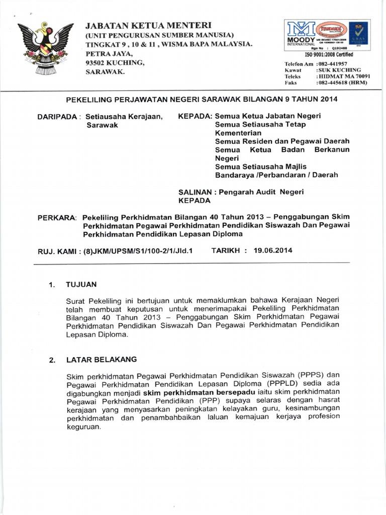 Pp Bil 092014 Pekeliling Perjawatan Negeri Sarawak Bilangan 9 Tahun 2014 Pekeliling Perkhidmatan Bilangan 40 Tahun 2013 Penggabungan Skim Perkhidmatan Pegawai Perkhidmatan Pendidikan Siswazah Dan Peg