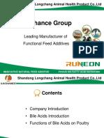 Bile Acid Product Info - Shandong Longchang Animal Health Product Co.,Ltd