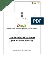 Students Manual