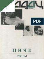 Časopis Gradac - Niče.pdf