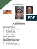 32NamesofDurga.pdf