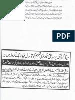 Aqeeda Khatm e Nubuwwat AND Pakistan-KE-DUSHMAN_200848