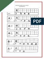 2.1 漢字 Apresentação2 Calendario.pdf