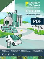 Directory Energy Taiwan Smart