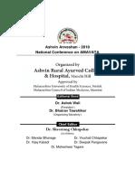 2018 National Conference on Amavata - Ashvin Anveshan p177