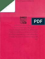 Khawateen Digest_224324