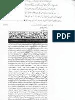 Aqeeda Khatm e Nubuwwat AND ISLAM-Pakistan-KE-DUSHMAN_220319