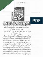 Aqeeda Khatm e Nubuwwat AND ISLAM-Pakistan-KE-DUSHMAN_220531