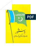 Dastoor Jamat e Islami Pakistan