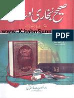 Sahi Bukhari Aur Bible Aik Taqabali Tajziah