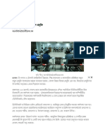 Workshop_news_archive.pdf