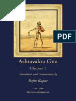 Ashtavakra Gita-chapter 1 by Rajiv Kapur