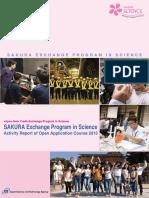 Sakura Exchange