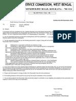 PSC(Admit Rec) 680030