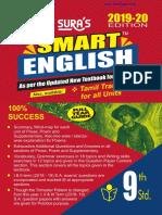9th-english-sura-guide-2019-2020-sample-materials-english-medium.pdf