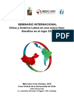 Seminario Internacional China y América Latina en una nueva fase