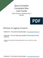 User Guide - Complaint Box