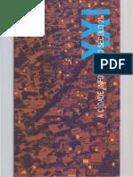 A Cidade Informal No Seculo 21