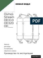 OD310 320 Manual Redistributable