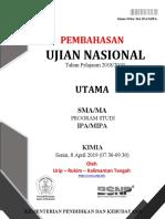 2019 UN KIM.pdf