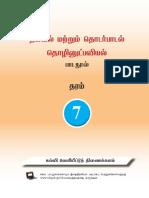 ICT-07 READ