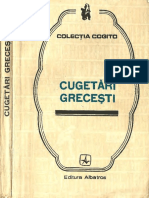 @@@ - Cugetari Grecesti - Albatros, 1981 - 203 Pag.