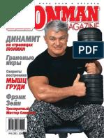 Ironman 35, 2004